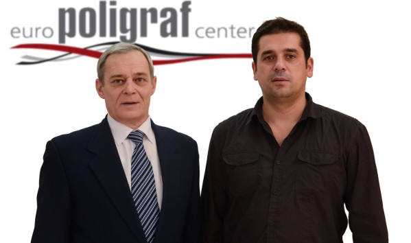 poligraf_center106-editat