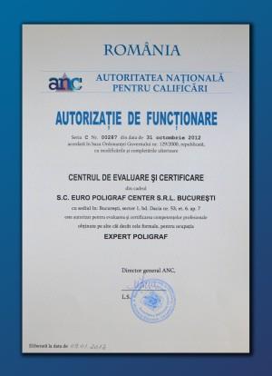 Autoritatea Nationala pentru Calificari